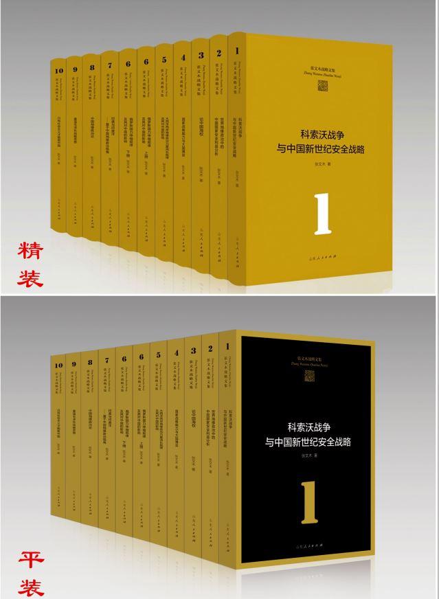 山东人民出版社有限公司内容图片展示